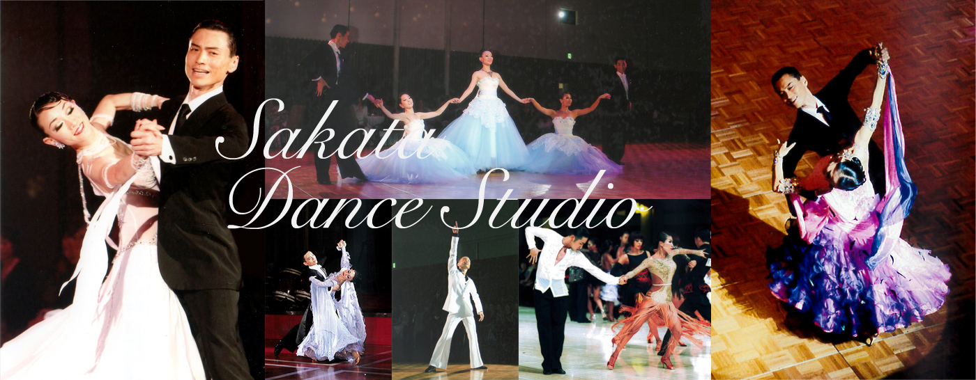 Sakata Dance Studio